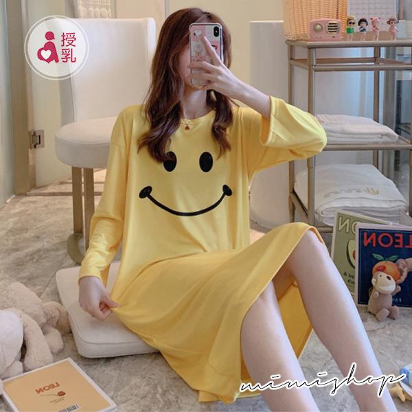 孕婦裝 MIMI別走【P12137】幸福時光 微笑棉質哺乳衣 哺乳裙 坐月子