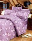 玫瑰-紫、100% 精梳棉 【床包5X6...