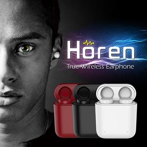 Horen X1T 真無線藍芽耳機黑