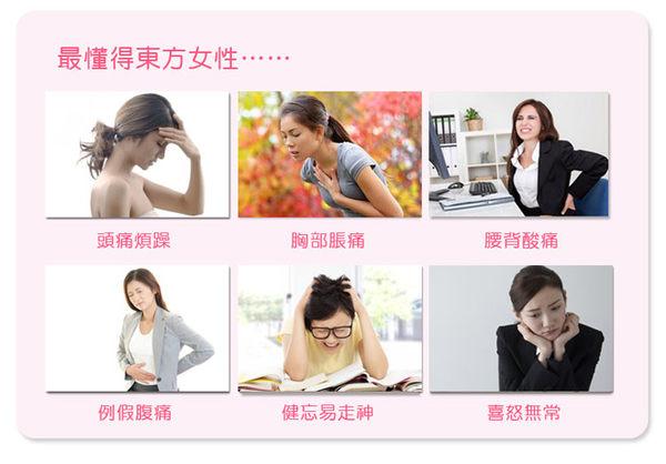 好氣色蜜煉四物膏禮盒組(12盒)【京都念慈菴】