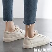 2020秋季新款秋鞋秋款小白鞋女鞋學生韓版百搭帆布鞋潮鞋白色板鞋  自由角落