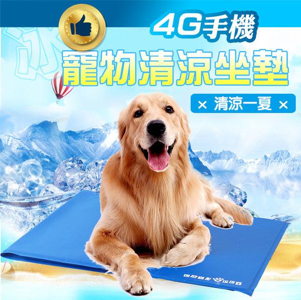 M號50*40 寵物冰墊 冷凝墊 散熱墊 狗窩 貓床 夏季 涼感 涼墊 貓狗冰墊 筆電散熱 涼席【4G手機】