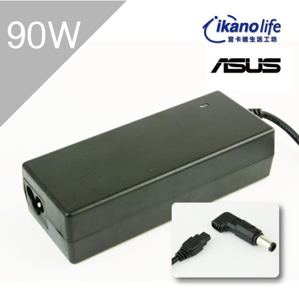 【ASUS 華碩】- 90瓦電源供應器/ASUS充電器/筆電變壓器適用/ASUS 華碩- 19V 90瓦 全系列均適用