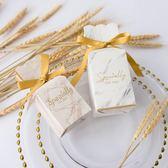 13個裝 歐式結婚喜糖盒子婚慶紙盒糖果盒 【南風小舖】