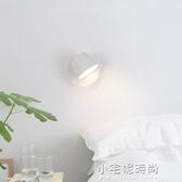 櫥櫃燈 床頭臥室過道客廳酒店創意時尚簡約現代北歐閱讀裝飾遙控小燈 【快速出貨】