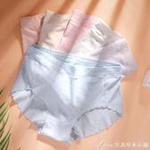 彩棉內褲女中腰純棉襠無痕高腰收腹提臀塑身大碼三角女士內褲薄夏艾美時尚衣櫥
