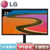 LG 27型 5K IPS 專業液晶螢幕 27MD5KA-B
