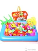 兒童釣魚玩具池套裝小貓磁性磁鐵撈魚戲水寶寶益智力大號充氣魚池YYP ciyo黛雅