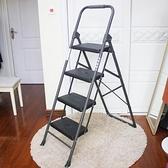 德國家庭用梯子樓梯凳扶梯三四步梯摺疊梯子家用小爬梯加厚人字梯  ATF  夏季新品