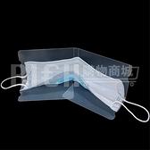 口罩暫存夾 儲存套便攜保存 口罩夾收納神器折疊口罩收納夾收納套