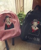 百搭暗黑日繫印花日文軟妹書包運動女雙肩包