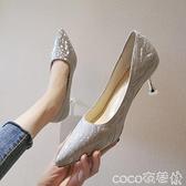 高跟鞋法式水晶鞋婚鞋新娘單鞋小高跟鞋子女2021年新款細跟銀色伴娘3cm coco