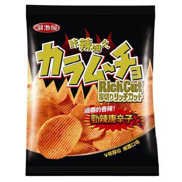 湖池屋卡辣姆久厚切洋芋片唐辛子57g