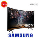 2019 SAMSUNG 三星 49RU7300 4K 曲面電視 49吋 4K 智慧連網液晶電視 送北區精緻壁裝