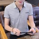 夏天新款男士短袖帶領子T恤棉質修身翻領polo衫商務休閒有領體恤CY『新佰數位屋』