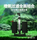 吸便器過濾器棉魚缸迷你海棉氧氣泵電動過濾...