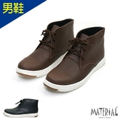 男鞋 簡約知性低筒鞋 MA女鞋 T26656男