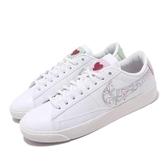 Nike 休閒鞋 Wmns Blazer Low SE 白 紫 情人節 女鞋 皮革鞋面 運動鞋【PUMP306】 CT5750-100