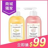 韓國 Beloved&Co Q10高保濕美肌彈力/珍珠膠原嫩白身體乳液(400ml)【小三美日】99