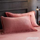 加厚珊瑚絨枕套一對裝枕頭套48*74cm枕芯套單人學生枕袋枕皮 時尚芭莎