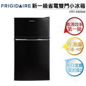 FRIGIDAIRE富及第 新一級省電雙門小冰箱 FRT-0906M 黑色