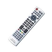 適用KOLIN歌林品牌~ 聖岡液晶電視專用遙控器RC-26