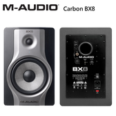 M-AOUDIO-BX8 Carbon 8吋 碳纖維 主動式 監聽喇叭(每對)