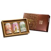 天仁茗揚茶禮禮盒250g【愛買】