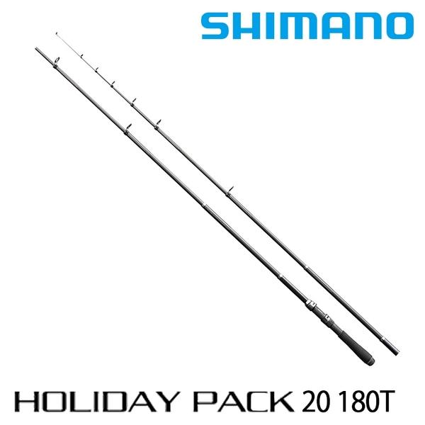 漁拓釣具 SHIMANO HOLIDAY PACK 20-180T [振出小繼竿]