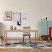 餐桌 北歐餐桌實木長方形現代簡約餐桌椅組合桌子家具小戶型桌餐廳飯桌jy【店慶八八折】