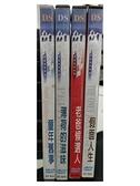 挖寶二手片-C02--正版DVD-電影【預見愛琴海希臘電影輯 1+2+3+4 套裝系列4部合售】-(直購價)