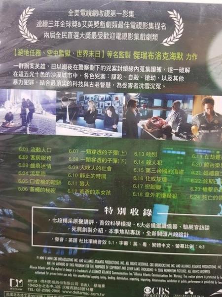 影音專賣店-R12-正版DVD-歐美影集【CSI犯罪現場:拉斯維加斯 第6季/第六季 全8碟】-(直購價)