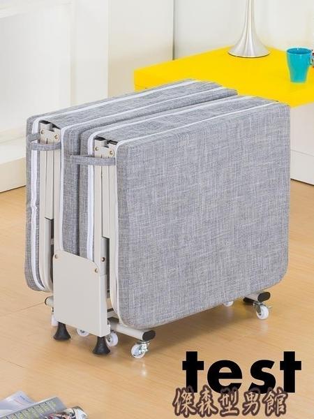 BX摺疊床單人簡易四摺海綿木板辦公室午休床家用午睡床 AW傑森型男館