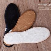 售完即止-棉鞋墊女加厚棉絨除臭透氣吸汗防臭毛鞋墊男加絨刷毛保暖鞋墊11-27(庫存清出S)