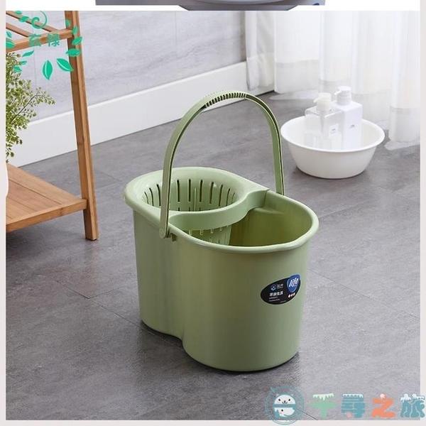 加厚拖把桶家用手動地拖桶擠水涮墩布桶拖地桶【千尋之旅】