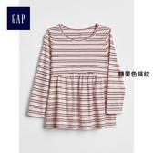Gap女嬰幼童 純棉收腰長袖T恤 印花兒童上衣356457-糖果色條紋
