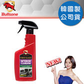 【Bullsone】儀表板內裝清潔亮光劑