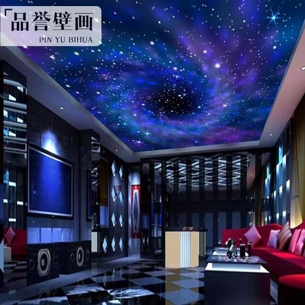 星空3d立體壁畫臥室墻布吊頂天花板主題壁紙ktv酒店酒吧墻紙LG-585865
