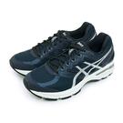 LIKA夢 Asics亞瑟士 專業輕量寬楦慢跑鞋 GT-2000 4 2E寬楦 深藍黑 T607N-5293 男