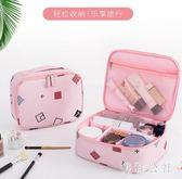 多功能網紅化妝包品箱小號便攜韓國簡約大容量隨身少女zzy7877『美鞋公社』