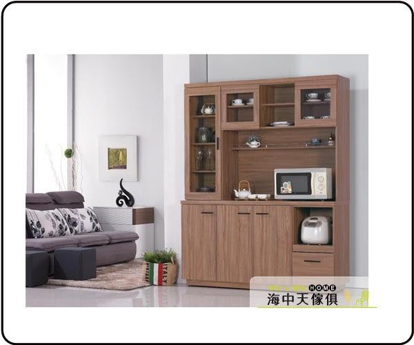 {{ 海中天休閒傢俱廣場 }} F-07 摩登時尚 餐櫃系列 498-1 比堤5尺柚木色餐櫃(全組)