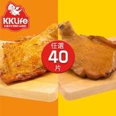 (加贈1片)【KK Life-紅龍免運組】雞腿排40片組(190±10g/片)