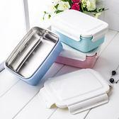 飯盒不銹鋼學生飯盒北歐風便當盒微波爐飯盒分格保溫快餐盒·樂享生活館