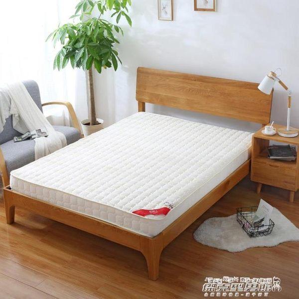床墊 記憶棉床墊床學生雙人榻榻米床褥子海綿宿舍YYP   傑克型男館