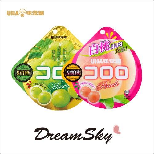 【即期品】日本 UHA 味覺糖 酷露露 Kororo 果汁軟糖 40g 果實食感 酷露露軟糖 白桃 白葡萄 DreamSky