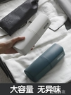 旅行牙刷盒洗漱口杯便攜式刷牙杯子牙缸牙具情侶套裝牙膏筒收納盒 琉璃美衣
