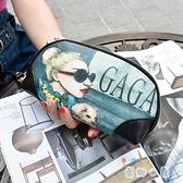 小包錢包手拿包大容量手包涂鴉手抓包印花手機貝殼【奇趣小屋】