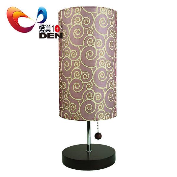 【燈巢1+1】 燈具。燈飾。Led居家照明。桌立燈。工廠直營批發 喬安娜木質桌燈 07033851