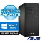 【南紡購物中心】ASUS 華碩 Q370 八核商用電腦 i7-9700/8G/256G SSD+1TB/WIN10專業版/三年保固