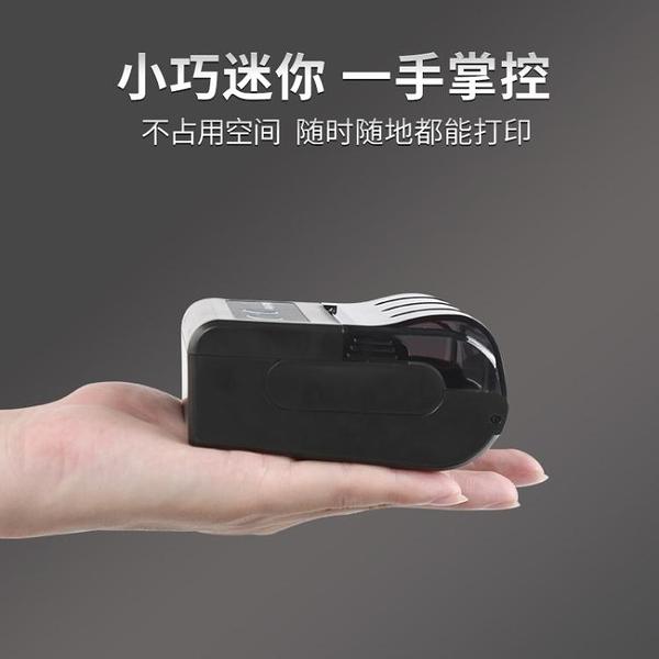 打印機 磅單打印機打票機大貨車電子80mm磅單手機藍牙58mm便攜熱敏地磅打票機自定義 生活主義